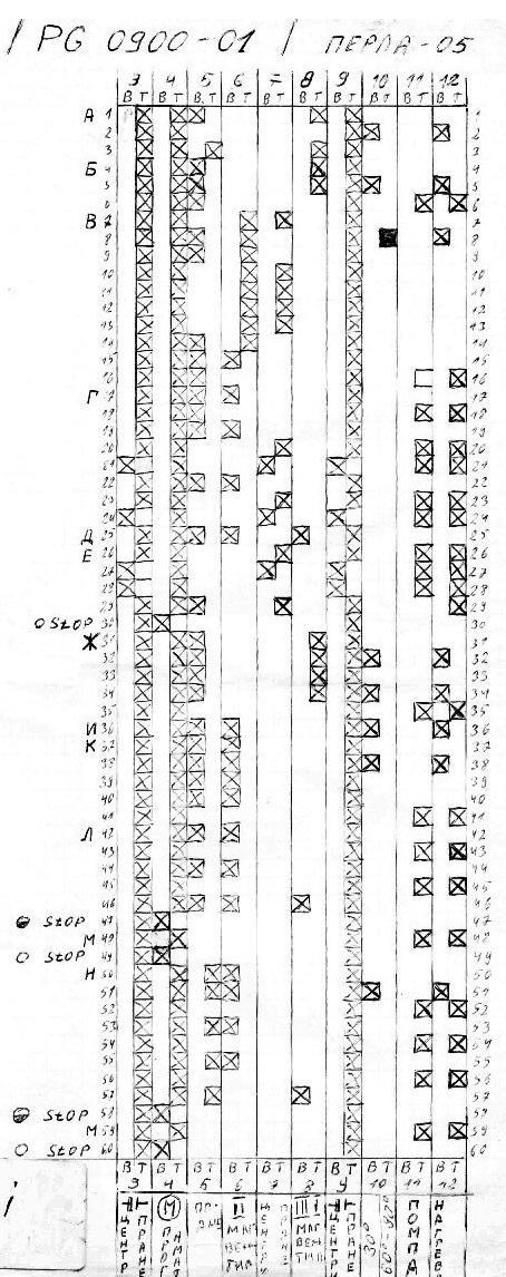 att-44c65b250de52_900.JPG