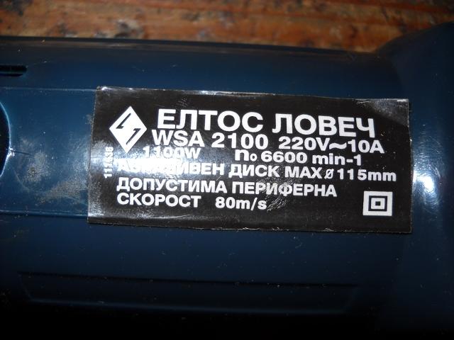 att-4b7302849668cWSA.jpg