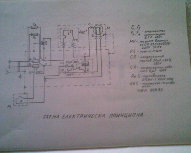 att-552377647055d5_a1.jpg