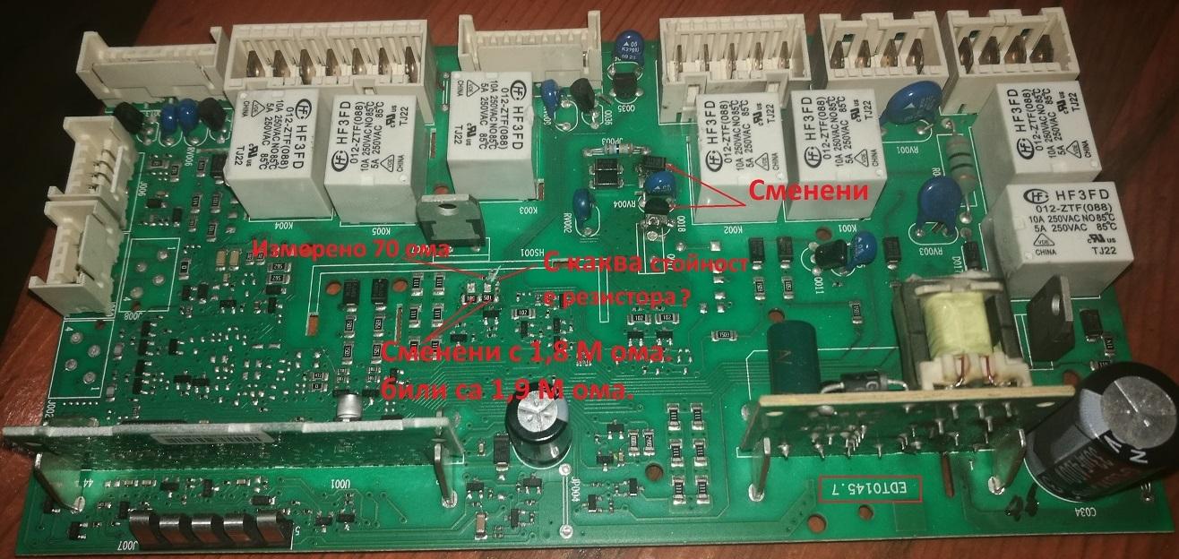 att-5b99609806c976105.jpg
