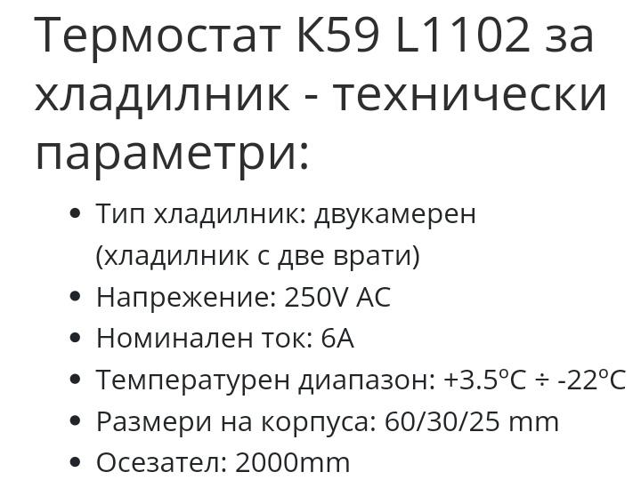 att-5ec82607393519f_V.jpg