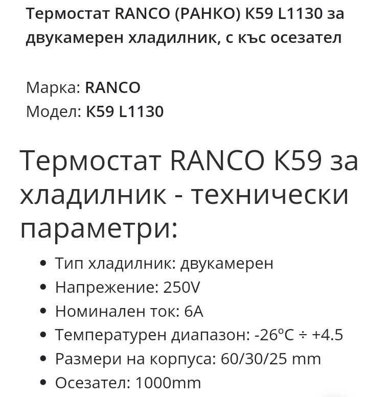 att-5ec826cc45bcb02_V.jpg