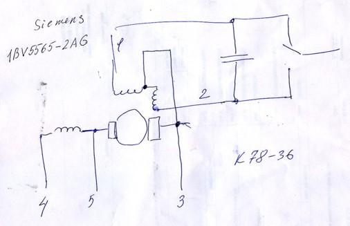 att-5f5fbfd3d02642d_V.jpg